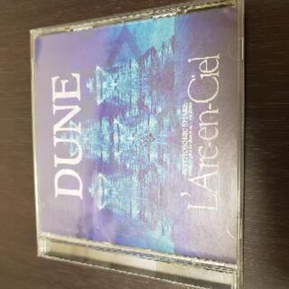 【激レアCD】DUNE (L'Arc-en-Ciel)