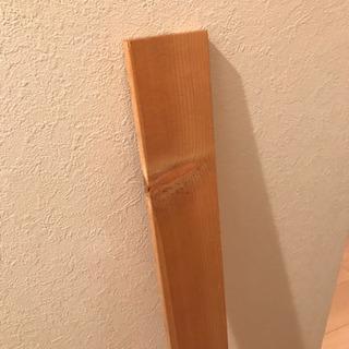 16日取引のみ0円 木板 長さ110cm DIYにいかがですか