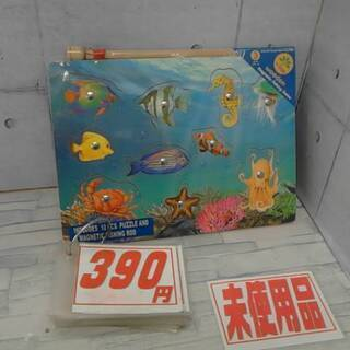 2/9 ワンピースウォールクロック未使用品390円、マグネティッ...