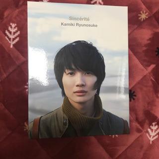 神木隆之介 DVD付き写真集