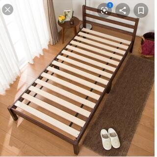 ベッド枠(未開封)保管品 【2台】