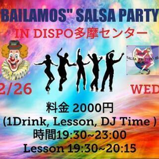 Bailamos Salsa Party