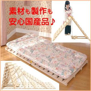国産布団干し機能付きヒノキすのこベッド ダブルサイズ用