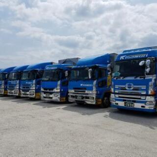 大型トラック【中距離】ドライバー募集‼️