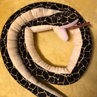ヘビのぬいぐるみ あげます