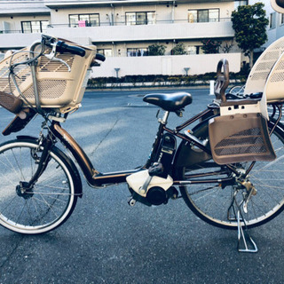 ⭐️30番 電動自転車✨🚲★新基準★BS アンジェリーノ リチウ...
