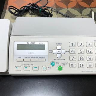 【中古】電話 ファックス