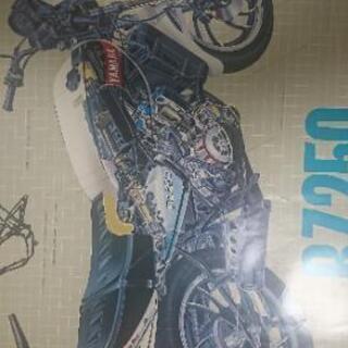 RZ生誕40周年記念 40年前の販促ポスター
