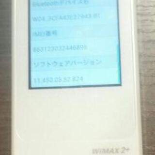 最新モバイルWiFi No.①