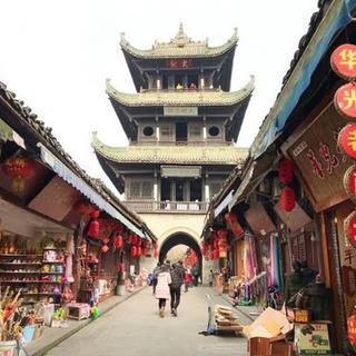 「格安」楽しく学ぶ中国語レッスン^^旅行に、HSK対策、ビジネスに。