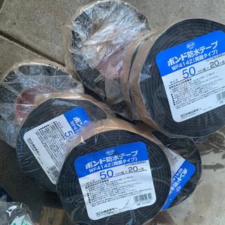 防水テープ 両面テープ 小売します!