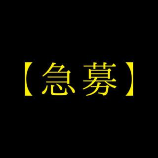 【急募】【塗装】未経験日当手取り1万円スタート!!