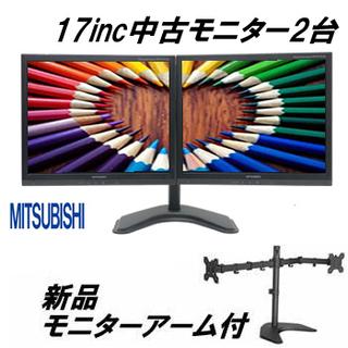 デュアルモニター 株 トレーダー用に便利 新品モニターアーム付き...