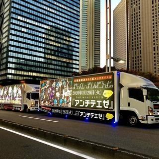 正社員 広告宣伝車 トラック 運転手 ドライバー