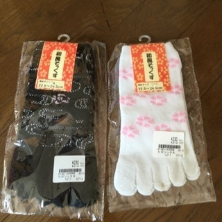 和柄★新品靴下セット