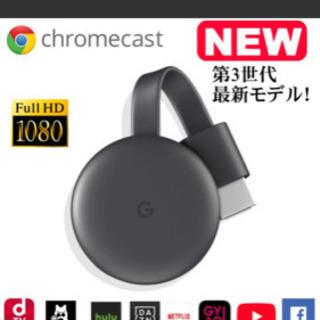 【新型 第3世代】Google Chromecast チャコール...