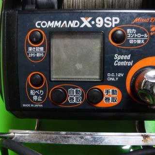 電動リール コマンドX9SP 12V 使用浅 美品