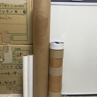 DIYや工作に!頑丈な紙製筒(芯)大1本(高さ65㎝/外径9.5...