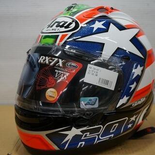 Arai(アライ)ヘルメット  RX-7X(ヘイデン)