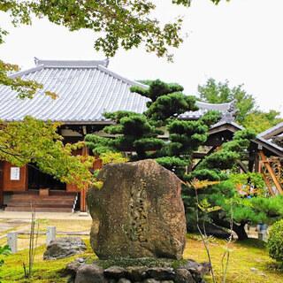 お寺でキレイなお庭を見ながらヨガをしませんか!