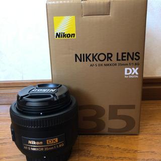 Nikon単焦点レンズ 開封済ですが新品未使用品