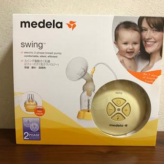 メデラー電動搾乳機+母乳パック