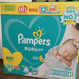 (お取引中)新生児パンパース等マタニティお得セット