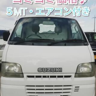 キャリィトラック◆5MTエアコン・車検付◆軽トラ 軽自動車 スズ...