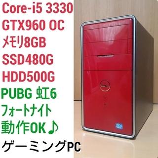 激安ゲーミングPC Intel Core-i5 GTX960 メ...