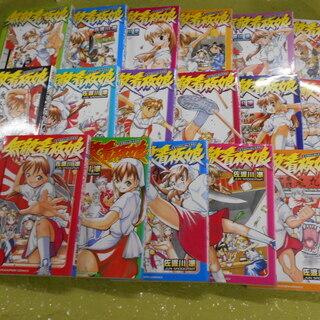 【値下げしました!】無敵看板娘 全17巻セット。