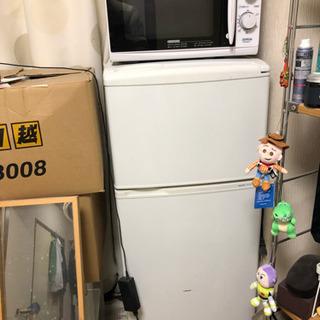 【美品】冷蔵庫×電子レンジセット(一人暮らし用)