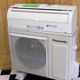 Panasonic パナソニック ルームエアコン CS-565C...