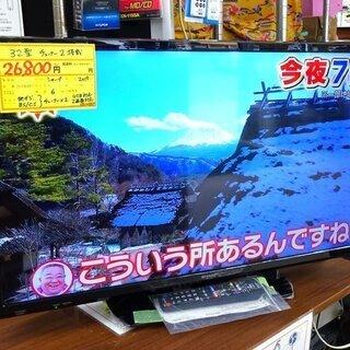 SHARP 32インチ 液晶テレビ 2T-C32AE1