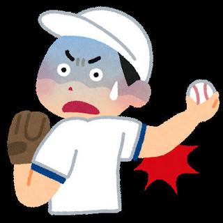 〜野球肘について〜