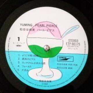 アナログレコード音源をCDで聴けるようにいたします。