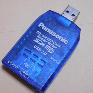 SD/miniSDカード用USB2.0リーダーライター お譲りします