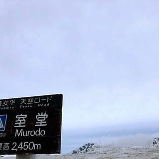 一度は行きたいアルペンルート3日間(雪の大谷フェスティバル)
