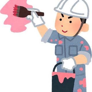 【3名限定】足場工事、塗装工事