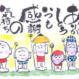 筆文字講座【東区高岳】お仕事帰りに己書を書いてリフレッシュ!