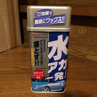 【新品】RINREI(リンレイ) ボディークリーナー NEW水ア...