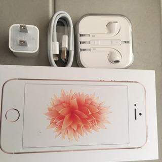 アップル Apple iPhone6s純正品付属品 イヤホン 充...