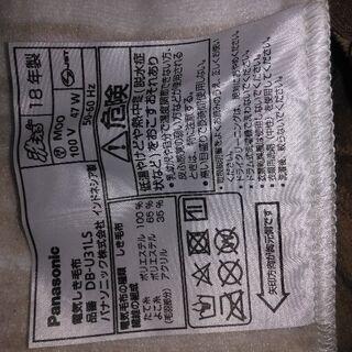 パナソニック電気敷毛布