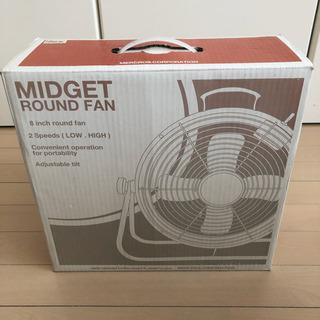 サーキュレーター MIDGET ROUND FAN 2speeds