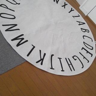 北欧風 ☆おしゃれ☆ ラグ プレイマット 円形 アルファベット