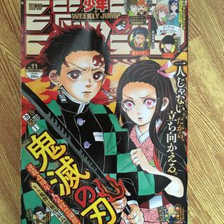 週刊少年ジャンプ 2月10日発売号