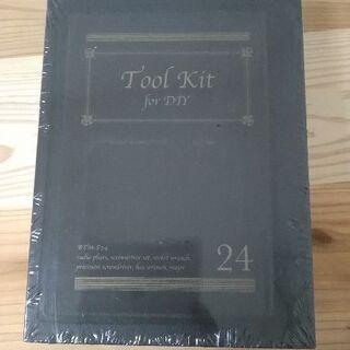 保管がしやすい BOOK型工具セット 文庫サイズ