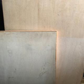 木の板2枚