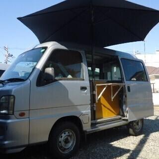 移動販売車 キッチンカー H19 スバル・サンバー 車検2年 6...
