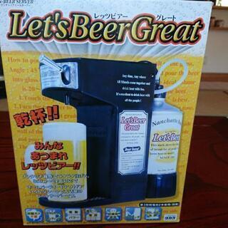 懸賞品 ビールサーバー