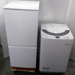 配達設置🚚 生活家電セット 冷蔵庫 どっちでもドア 洗濯機 カビ...